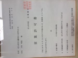 Img_4146