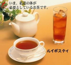 Photo_20200106104701